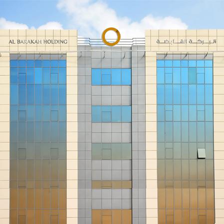 Al-Barakah-company